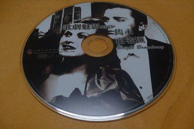 紫色小館-89--------歌劇魅影20首