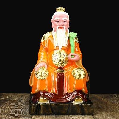 菩提老祖像菩提祖師寺廟開光道教小擺件居家供奉樹脂彩繪佛像12寸