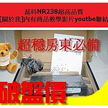 ken ip Y 直購商品 磊科 NR238是8孔+1WAN 頻寬管理器分QOS IP分享器套房房東必網路超穩吃