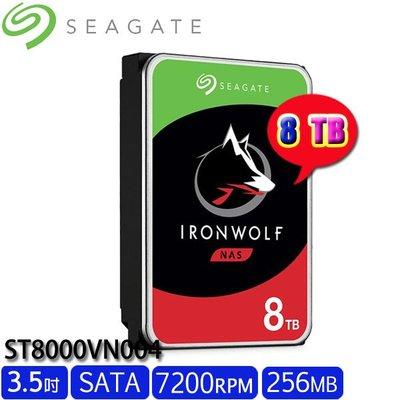 【MR3C】含稅附發票 SEAGATE 8T 8TB ST8000VN004 IronWolf(那嘶狼)NAS專用硬碟