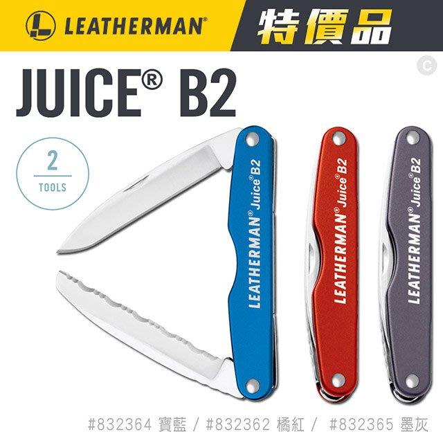 【ARMYGO】LEATHERMAN 【特價品】JUICE B2 工具