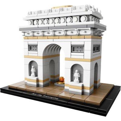 ~~美國全新樂高lego21036凱旋門Architecture建築系列2017年8月新品