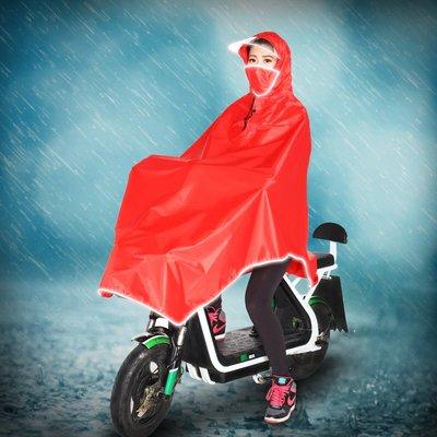 雨具 雨衣 防水下雨天 雨披電動自行車雨衣單人男女騎行大帽檐學生自行車單車雨衣面罩式