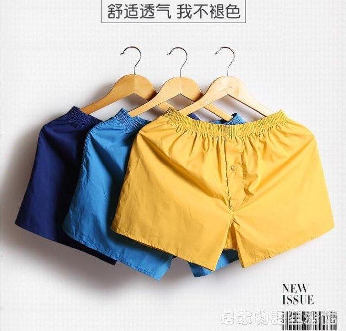 全棉男士內褲男平角褲純棉阿羅褲男寬鬆性感青年透氣薄款四角短褲
