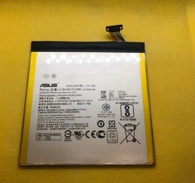 華碩 Asus ZenPad 8.0 電池 Z380KL P024 平板電池 C11P1505 內置電池 附拆機工具