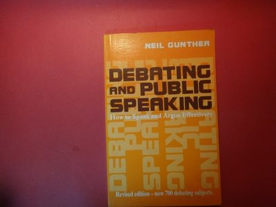 【愛悅二手書坊 32-17】Debating and public speaking