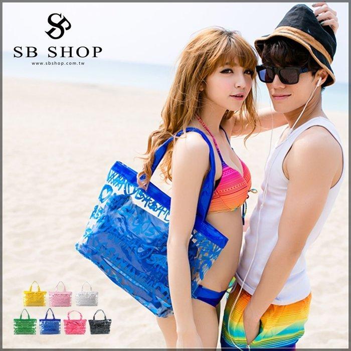 SB睡美人【VIVI 雜誌款 果凍包 6色】玩水必備 比基尼  數字 防水包 海灘包 沙灘包 螢光包
