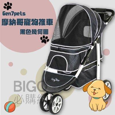 【寵物嚴選】Gen7pets 摩納哥寵物推車-黑色幾何圖 鋁合金 外出推車 安全 大容量置物籃 透氣網窗 寵物扣繩