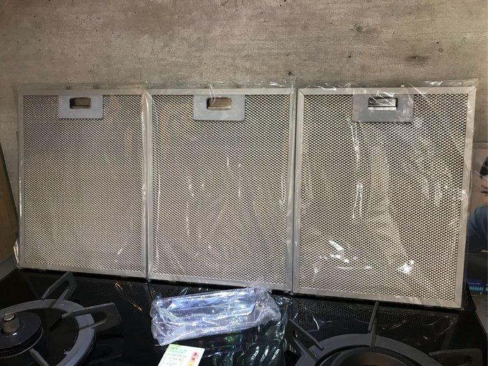 【路德廚衛】豪山牌 VTQ9000-06 不鏽鋼T字型除油煙機  油網*3片+油杯*1個