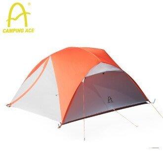 (登山屋)Camping Ace野樂-超輕極地帳 (三人帳)