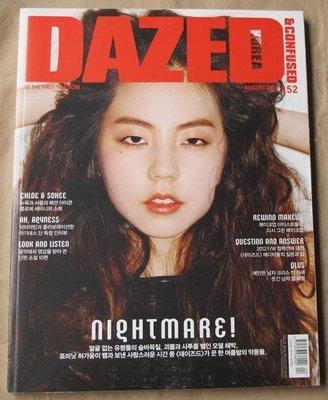 韓國流行時尚雜誌 DAZED & CONFUSED KOREA 12年8月號
