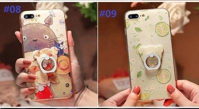 iPhone 7/8 手機殼