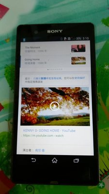 所有門號都可使用 外觀佳Sony Xperia Z C6602智慧型手機 .