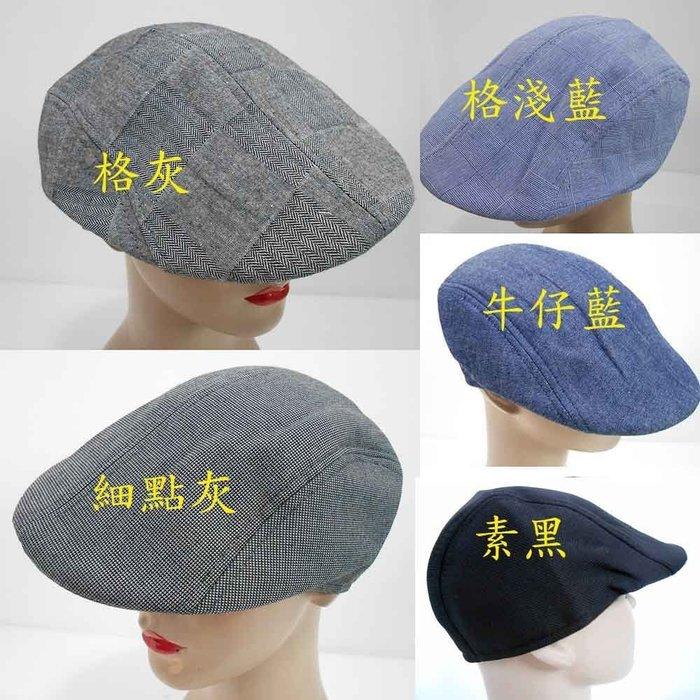//阿寄帽舖// 一體成型 布質 打鳥帽 鴨舌帽 小偷帽 報童帽.貝蕾帽 !