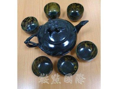 墨玉茶壺+6個墨玉茶杯(墨玉壺墨玉石雕壺墨玉茶具 送真皮擦拭巾2片及316不銹鋼保溫杯1個)