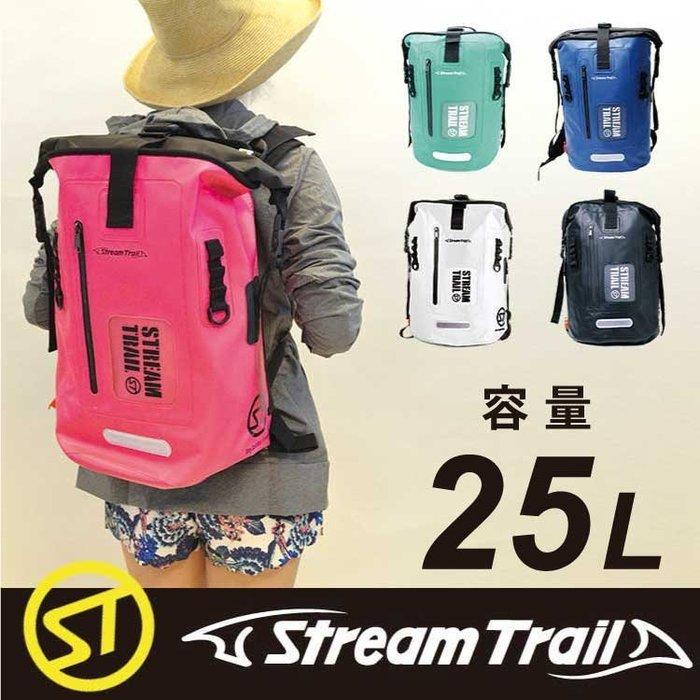 日本StreamTrail戶外防水包/登山包/雙肩背包/露營包 新改款Dry Tank 25L D2 玫瑰粉Rosy
