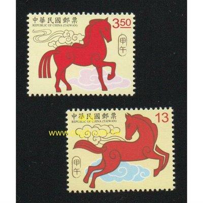 【萬龍】(1111)(特598)新年郵票(102年版)生肖馬2全(上品)(專598)
