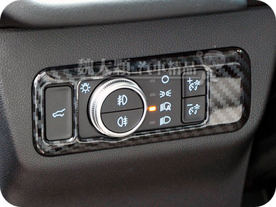 【魏大顆 汽車精品】KUGA(20-)專用 仿碳纖維大燈調整飾框ー卡夢 功能按鈕 擴充按鈕 CX482 Ford 福特