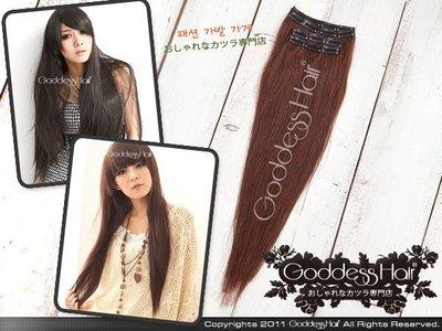 *Goddess Hair*【HU005】24吋套組4片裝(3322扣)100%純真髮接髮片 加厚髮量 可染燙