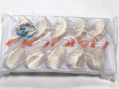 【蒸點心系列】白玉蝦餃(10入)/約350g~外皮晶瑩剔透,Q彈有嚼勁,用蒸的就能完成的好料理
