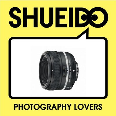 集英堂写真機【全國免運】【預購】NIKON AF-S 50mm F1.8 G SPECIAL EDITION 特別版 B