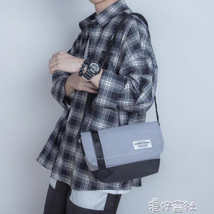 韓版男士單肩包撞色百搭斜背包情侶小背包街頭潮流郵差包男騎行包