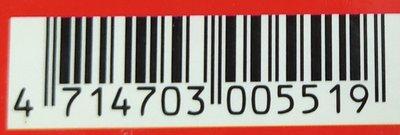 二手專輯[NON-STOP PUB ZONE紅不讓 連續舞曲]1外紙盒套+2CD膠盒+2歌詞摺頁+2CD,售150元