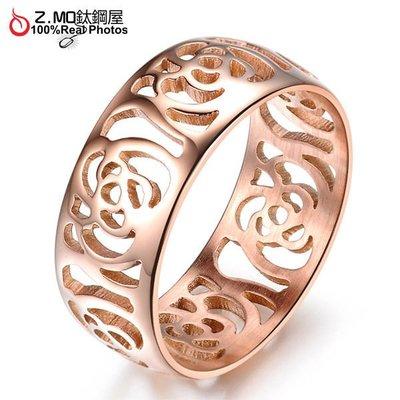 玫瑰金色戒指 外簍空蕾絲花邊造型 奢華美麗 女生戒指 單只價【BKS418】Z.MO鈦鋼屋
