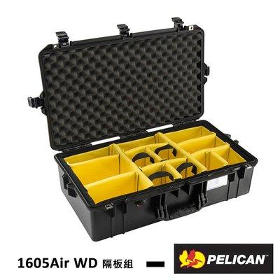 【EC數位】美國 派力肯 PELICAN 1605Air WD 超輕 氣密箱 隔板組 Air 防撞箱 防水 防塵
