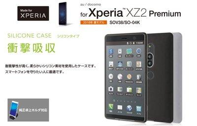 日本 ELECOM Sony Xperia XZ2 Premium 矽材質 輕薄保護軟殼PM-XZ2PSC