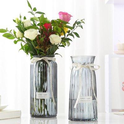 歐式花瓶【二件套】大號歐式簡約透明彩色水培富貴竹百合干花玻璃花瓶擺件