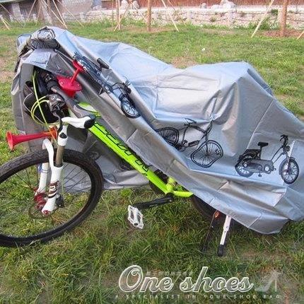 山地自行車防塵罩 電動車防雨罩機車車罩遮陽套防塵罩防水