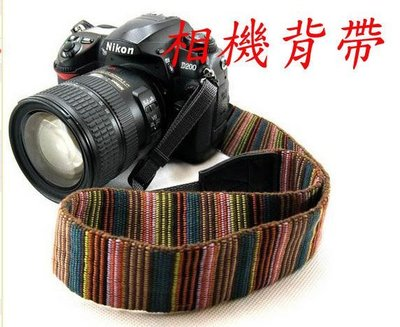 YVY 新莊~懷舊 復古 民族風 細條紋 單眼 相機帶 背帶 相機背帶 減壓背帶 70d 700D 650d 5d2 新北市