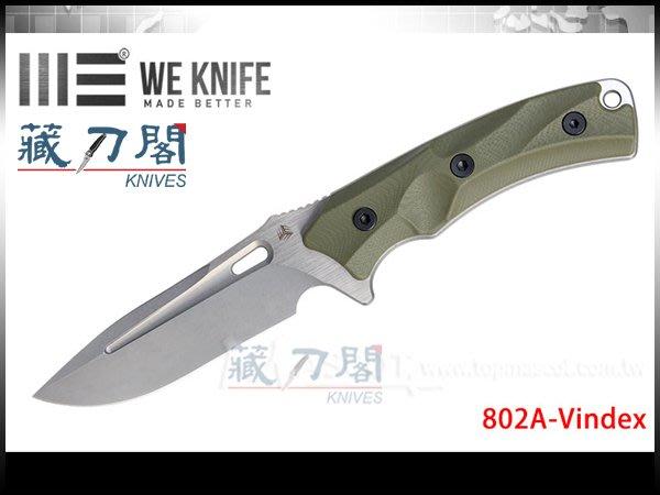 《藏刀閣》WE KNIFE-(WASABI)守護者-綠色G10柄石洗刃直刀