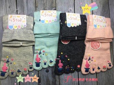 【京之物語】日本親自帶回CURIO CLUBS馬來膜小花花女性彈性五指襪(米/灰)