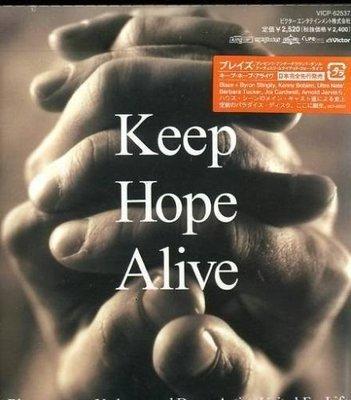 K - Keep Hope Alive - Blaze Presents Underground  - 日版 - NEW