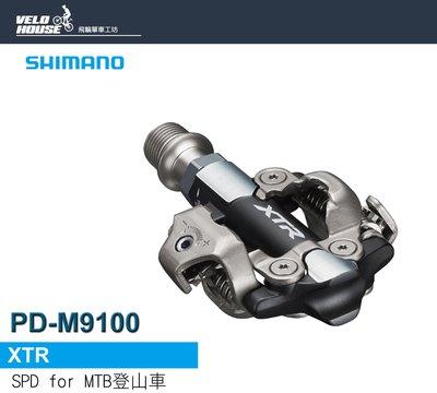 【飛輪單車】SHIMANO XTR PD-M9100登山車卡踏 踏板 SPD 原廠盒裝[34945222]