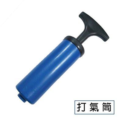【Treewalker露遊】打氣筒 手動打氣筒 可充氣球 小型打氣筒 藍色 微NG