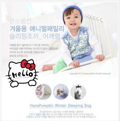 韓國代購🇰🇷Han's Pumpkin冬天睡袋/防踢背心 S碼