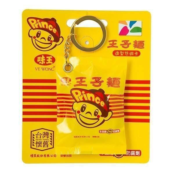 7-11【王子麵造型 3D造型悠遊卡】蛋黃哥拉拉熊卡娜赫拉kitty漫威小丸子史努比迪士尼航海王