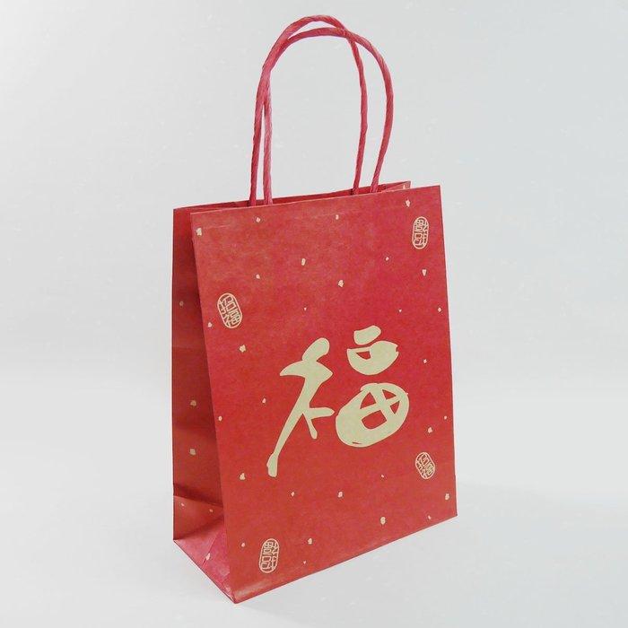 ≡☆包裝家專賣店☆新年 年節 包裝用品  春節紙袋-福紙袋6k