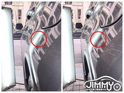 吉米汽車凹痕修復 後葉子板凹痕處理 汽車凹痕修復專家 鶯歌微鈑金