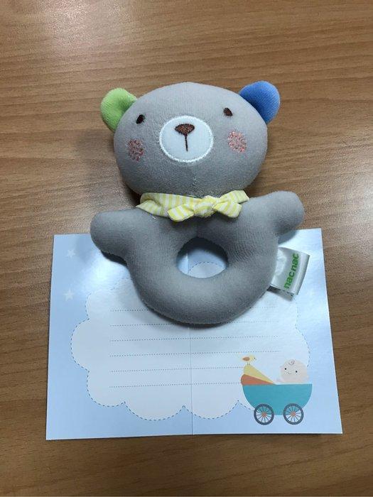 全新現貨 NACNAC嬰兒圈圈 小熊手搖鈴娃娃