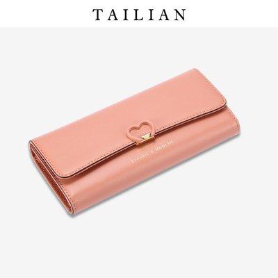 [泰莉安]2103 女用皮夾 泰莉安Tailian新款歐美風愛心手拿包 時尚多功能女士錢包wallet22