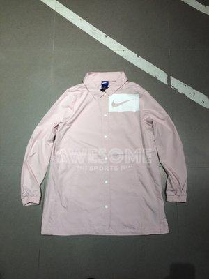 [歐鉉]NIKE NSW 櫻花粉 夾克 教練外套 運動外套 女生 893030-699