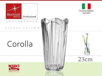 【PO790026】義大利Bormioli Rocco進口玻璃Corolla 可蘿拉花瓶-23cm《Midohouse》