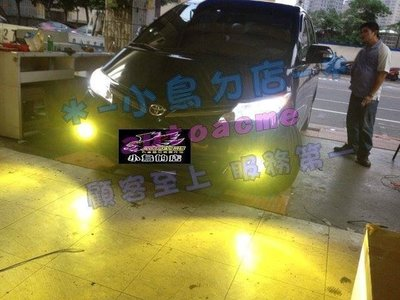 (小鳥的店)豐田 PREVIA SIENNA HIGHLIGHT 美國 CREE LED燈泡 大燈 霧燈 H11