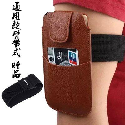【風雅小舖】iPhone 6s/6s Plus 運動手機臂包 戶外動運跑步臂套 手機保護套