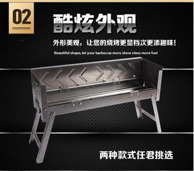 ZIHOPE 便攜式折疊燒烤爐子 戶外家用木炭燒烤架加厚燒烤箱 燒烤工具套裝ZI812