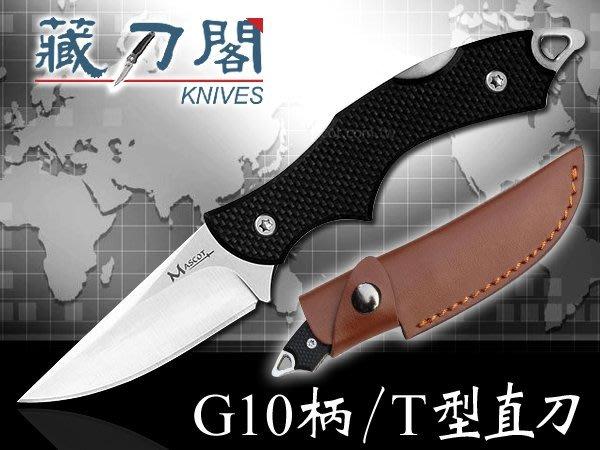 《藏刀閣》G10柄-T型直刀